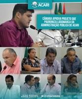 CÂMARA APROVA PROJETO QUE PADRONIZA LOGOMARCA DA ADMINISTRAÇÃO PÚBLICA DE ACARI