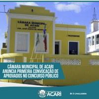 CÂMARA MUNICIPAL DE ACARI ANUNCIA PRIMEIRA CONVOCAÇÃO DE APROVADOS NO CONCURSO PÚBLICO